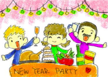 New Year Party Invitation with Drinks and Food Template
